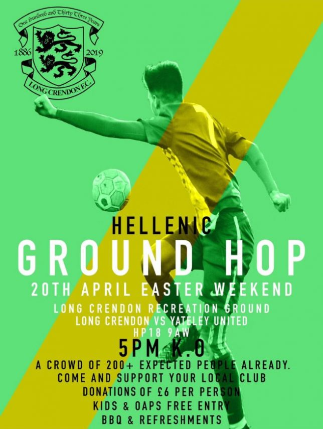 Ground Hop Day 2019